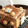 苺&チョコレートたっぷり…バースディケーキハウス♪♪