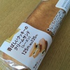 香ばしいクッキーのクリームサンド(レーズン)@ファミリーマート どこかで食べたことある味わい...
