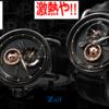 テックビューロ【ZAIF】がChronoswiss【クロノスウィズ】と共同で高級腕時計を限定販売!!