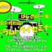 大盛況ドラムセミナー!【千葉店ドラムの日】11/23(木)開催