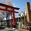 東伏見稲荷神社へ行く。