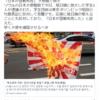 ソウルの日本大使館前で学生が旭日旗に放火 2021年6月1日
