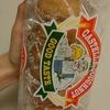 ドーナツにハマりました。ミスタードーナツで売ってるのも好きですが、コンビニやスーパーで売っているのもオススメです
