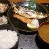 6/16 164日 焼魚定食