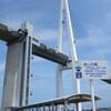 新湊大橋を渡ってきました。