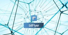 bitFlyer(ビットフライヤー)評判まとめ デメリットのみ抜粋!