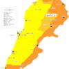 【危険情報】レバノンの危険情報【危険レベル継続】(内容の更新)