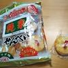 【おすすめ】食べてみて!硬さと塩加減が絶妙に美味しい【純米せんべい】!!