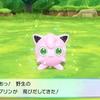 【ピカブイ】11月初の色違いゲットは3体目のプリンちゃん!