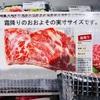 【菅乃屋 熊本駅店(販売店)∞西区】熊本駅で買える自慢の馬刺し!