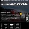 (ポテンザ) 春のタイヤ交換!ブリヂストン POTENZA RE-71RS  買ってみた!#ブリヂストン #POTENZA#ポテンザ#タイヤ交換#オイル交換#エアロ#リアディフューザー#整備#レストア#S2000#HONDA#86#スポーツカー#自動車#YouTube #ぱぱちん