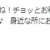 『考えてみたら、(ブログを読む)って漢字の読み書きの練習に最適やん!』と思ったこと。。。