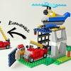 レゴ:消防署、はしご車、ヘリコプターの作り方 LEGOクラシック10696だけで作ったよ(オリジナル)