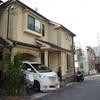 西京区大枝 塚原町 中古一戸建て 2680万円 4LDK