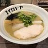 「麵屋イロトヤ」魚介白湯らーめん 塩味