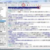 DiffBrowser のカスタマイズで情報量を絞る方法