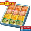 Today's popular order sweets[July 10, 2020]