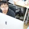 教育領域で、世の中に大きなインパクトを与えるサービスを作りたい。~若手ディレクターの挑戦~