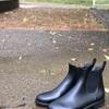 フランス製のMEDUSEのブーツをオススメする3つの理由