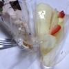 フルーツケーキファクトリー マロンクリーム濃厚なタルトマロンが美味い!