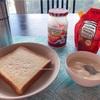 アラモアナ周辺の美味しいパン屋さん【留学中の食べ物】
