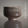 【購入品紹介】焼き物に関心を持ち始めた。【茶碗/花入/植木鉢】