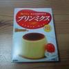 プリンミクス from Japan