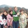 外国のお友達に紹介してみて!日本語が学べる「楽しいJapanese」