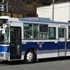 JRバス関東 L538ー99206