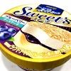 【実食レビュー】明治エッセルスーパーカップ「スイーツ」の新作!ブルーベリーチーズケーキを食べてみた!【感想と口コミ】
