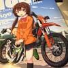 """絵描き""""まるよ""""さんの新刊""""rider-sideM""""に載った話"""