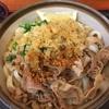 麺処 綿谷 高松店-高松