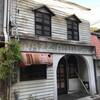 【尾道の風景】「駅裏のANDYって喫茶店」