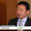インベスコ投信投資顧問社長佐藤氏の英語インタビュー