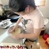 そうだ!娘と一緒にバスクチーズケーキを作ろう!!