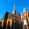 【ウィーン】シュテファン大聖堂に行ってきました。眺め抜群の南塔にも登ってきましたよ!