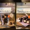 【ファミマ】また新しい低糖質チョコナッツが発売されたよ!!