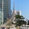 【芸術】名古屋駅前のオブジェ「飛翔」