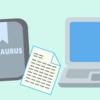 Macユーザ辞書の使い方と復元方法、タイピングが楽になります【画像付きで解説】