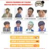 【MBC】「無限に挑戦」グッズプレゼントイベント♪