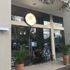 Yokozuna Ramen Shop 横綱ラーメンショップ-メキシコ グアダラハラのラーメン屋