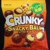 クランキー スナッキーボール!コンビニで買える値段もお手頃なチョコ菓子