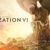 【Civ6】MacでCivilization 6は出来るのか?動作レポート
