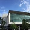 共同国際会議 2017 in 福岡