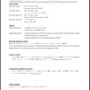 留学・海外インターン準備:CVの書き方(実例)