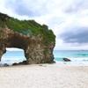 砂山ビーチを3倍楽しむ写真スポットの紹介【宮古島のおすすめ絶景観光】
