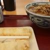 寒い日が続くので丸亀製麺で辛くて美味しいカレーうどんを食べてきました