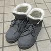 雪の中、「白い恋人パーク」のイルミネーションを見るために出かける。滑らない底のブーツに、滑り止めを付けて、これで大丈夫!