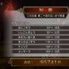 【万魔の塔3】完全制覇に向けた練習と進捗報告!