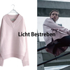 キレイな色味の _ Licht Bestreben